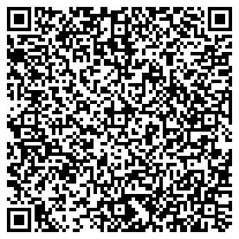 QR-код с контактной информацией организации ЯМАЛ - ТРЭВЕЛ