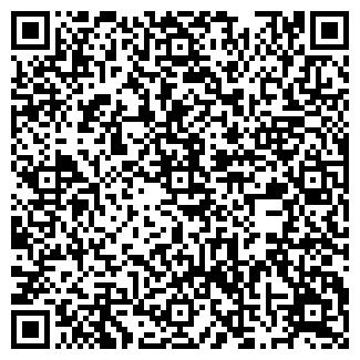 QR-код с контактной информацией организации ЯТРЕВЕЛ