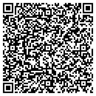 QR-код с контактной информацией организации МОРГАЧЕВА Т.С.