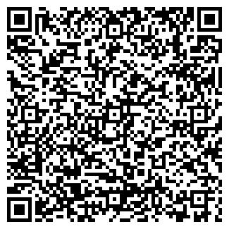 QR-код с контактной информацией организации СТЕПАНОВА Е.В.