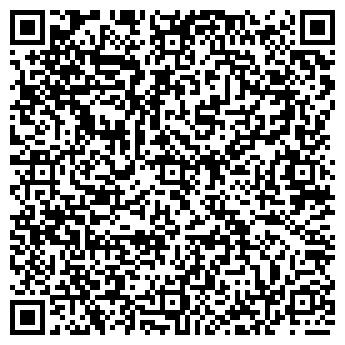 QR-код с контактной информацией организации «Анапа-Океан»