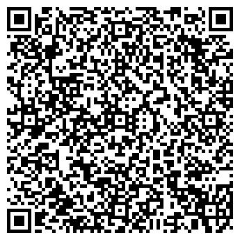 QR-код с контактной информацией организации УРАЛ-ОЙЛ-МАРКЕТ, ООО