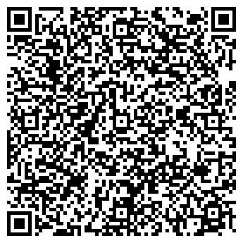 QR-код с контактной информацией организации ЖКХ № 3