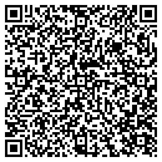 QR-код с контактной информацией организации АПТЕКА № 35/4
