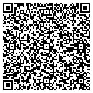 QR-код с контактной информацией организации Аптека № 83