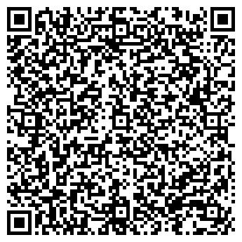 QR-код с контактной информацией организации Аптека № 108