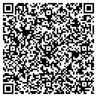 QR-код с контактной информацией организации АЯН-ГЕО