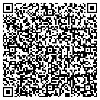 QR-код с контактной информацией организации MaxiPlus