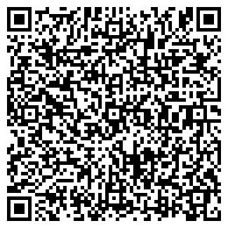 QR-код с контактной информацией организации КОМПАНИ А70