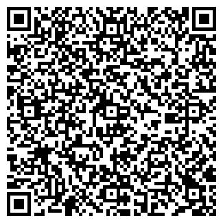 QR-код с контактной информацией организации RED STONE