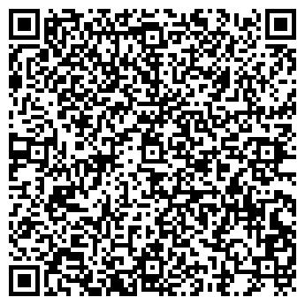 QR-код с контактной информацией организации РЕЗЕРВСНАБ ПЛЮС ТОО