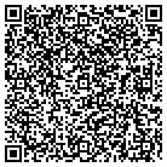 """QR-код с контактной информацией организации ООО """"Поддержка"""" ОДИНЦОВСКИЙ ПАССАЖ"""