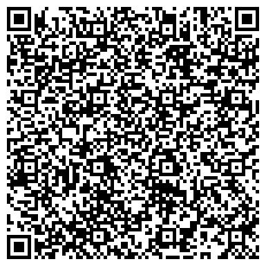 QR-код с контактной информацией организации УРАЛТРАНСГАЗ РЕМОНТНО-ВОССТАНОВИТЕЛЬНОЕ УПРАВЛЕНИЕ