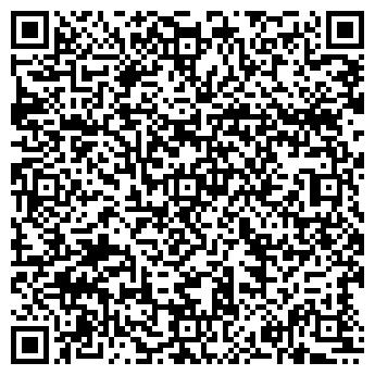QR-код с контактной информацией организации УРАЛНЕФТЕГАЗПРОМ, ЗАО