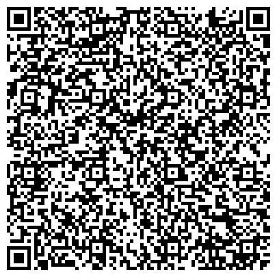 QR-код с контактной информацией организации УПРАВЛЕНИЕ ПО ЭКСПЛУАТАЦИИ СОЕДИНИТЕЛЬНЫХ ГАЗОКОНДЕНСАТОПРОВОДОВ (ЭСГП)