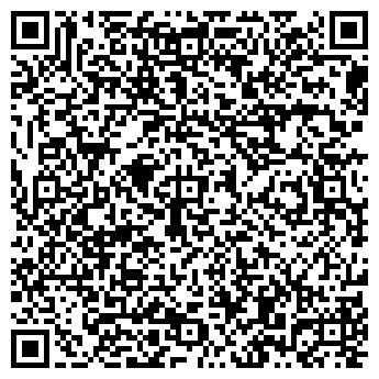 QR-код с контактной информацией организации R-STAR STUDIA
