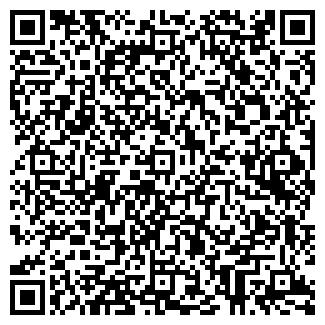 QR-код с контактной информацией организации ФЛАЙ ТУР