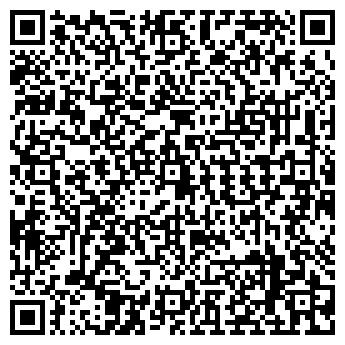 QR-код с контактной информацией организации ТОО Rising