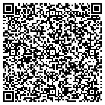 QR-код с контактной информацией организации ТАКСИ-КУЧИНО