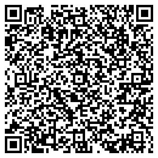 QR-код с контактной информацией организации ОБУВЬ, ОДЕЖДА