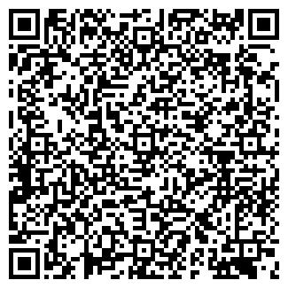 QR-код с контактной информацией организации БУНЯТИНО