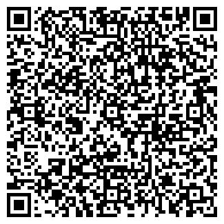 QR-код с контактной информацией организации КАШИРСКИЙ ПОЧТАМТ КРАСНОЕ