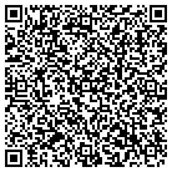 QR-код с контактной информацией организации ДОМИН - ЧИСТЫЙ ГОРОД