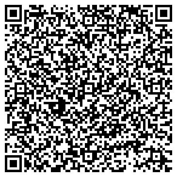 QR-код с контактной информацией организации СТАРОСТИНЕЦКОЕ СЕЛЬСКОХОЗЯЙСТВЕННОЕ ООО