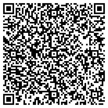 QR-код с контактной информацией организации ДРУГОЙ МИР