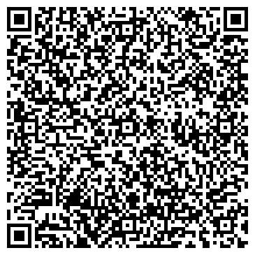 QR-код с контактной информацией организации ДОРОЖНО-ЭКСПЛУАТАЦИОННОЕ ПРЕДПРИЯТИЕ №39