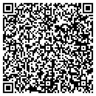 QR-код с контактной информацией организации ООО ДАРВИН
