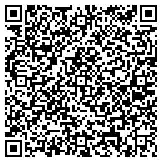 QR-код с контактной информацией организации ОТЛИЧНЫЙ ВАРИАНТ