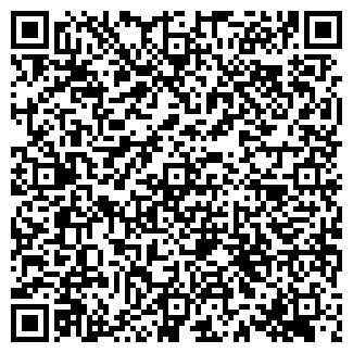 QR-код с контактной информацией организации СЛЕДОПЫТ