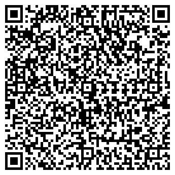 QR-код с контактной информацией организации АУДИТ-ЭКСПЕРТ