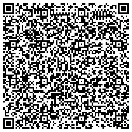 QR-код с контактной информацией организации АКСЫЙСКОЕ РАЙОННОЕ УПРАВЛЕНИЕ ПО ЗЕМЛЕУСТРОЙСТВУ И РЕГИСТРАЦИИ ПРАВ НА НЕДВИЖИМОЕ ИМУЩЕСТВО