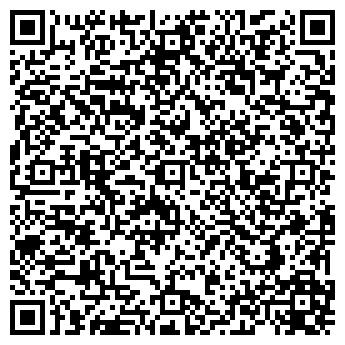"""QR-код с контактной информацией организации Книжный магазин """"Родничок"""""""