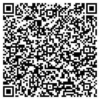 QR-код с контактной информацией организации НАРЫНБАСМАКАНАСЫ