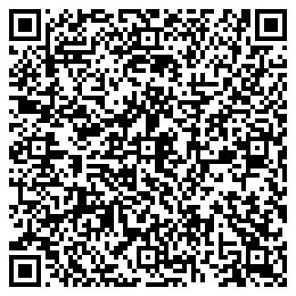 QR-код с контактной информацией организации «Буква»