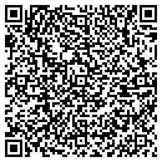 QR-код с контактной информацией организации ЮВЕЛИР-ЭЛИТ