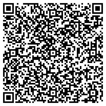 QR-код с контактной информацией организации ООО ДЕДИНОВО АГРОФИРМА