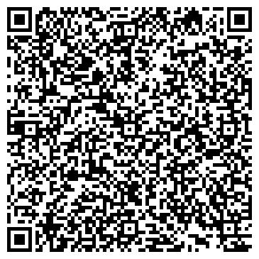 QR-код с контактной информацией организации ЛУХОВИЦКИЙ ЗАВОД СПЕЦИАЛЬНЫХ КОНСТРУКЦИЙ