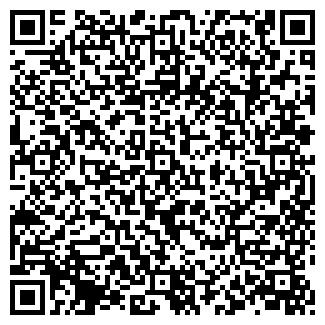 QR-код с контактной информацией организации ЛОРА