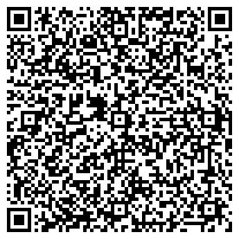 QR-код с контактной информацией организации ОСОО ИМ. К. РАИМБЕРДЫЕВА