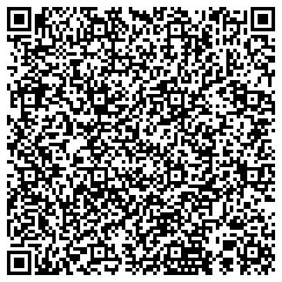 QR-код с контактной информацией организации ООО Торгово-строительный комплекс «Тракт-Терминал»