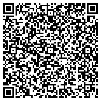 QR-код с контактной информацией организации КАКАДУ