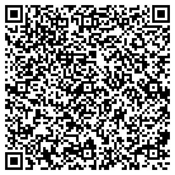 QR-код с контактной информацией организации CALEO