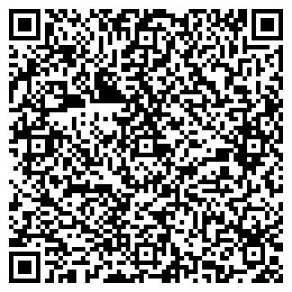 QR-код с контактной информацией организации БАРВИХА ТК
