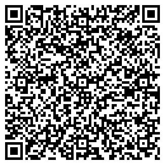 QR-код с контактной информацией организации МОДА