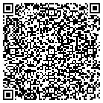 QR-код с контактной информацией организации «Кухонный Двор»