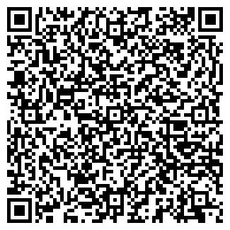 QR-код с контактной информацией организации АРСЕНАЛЪ